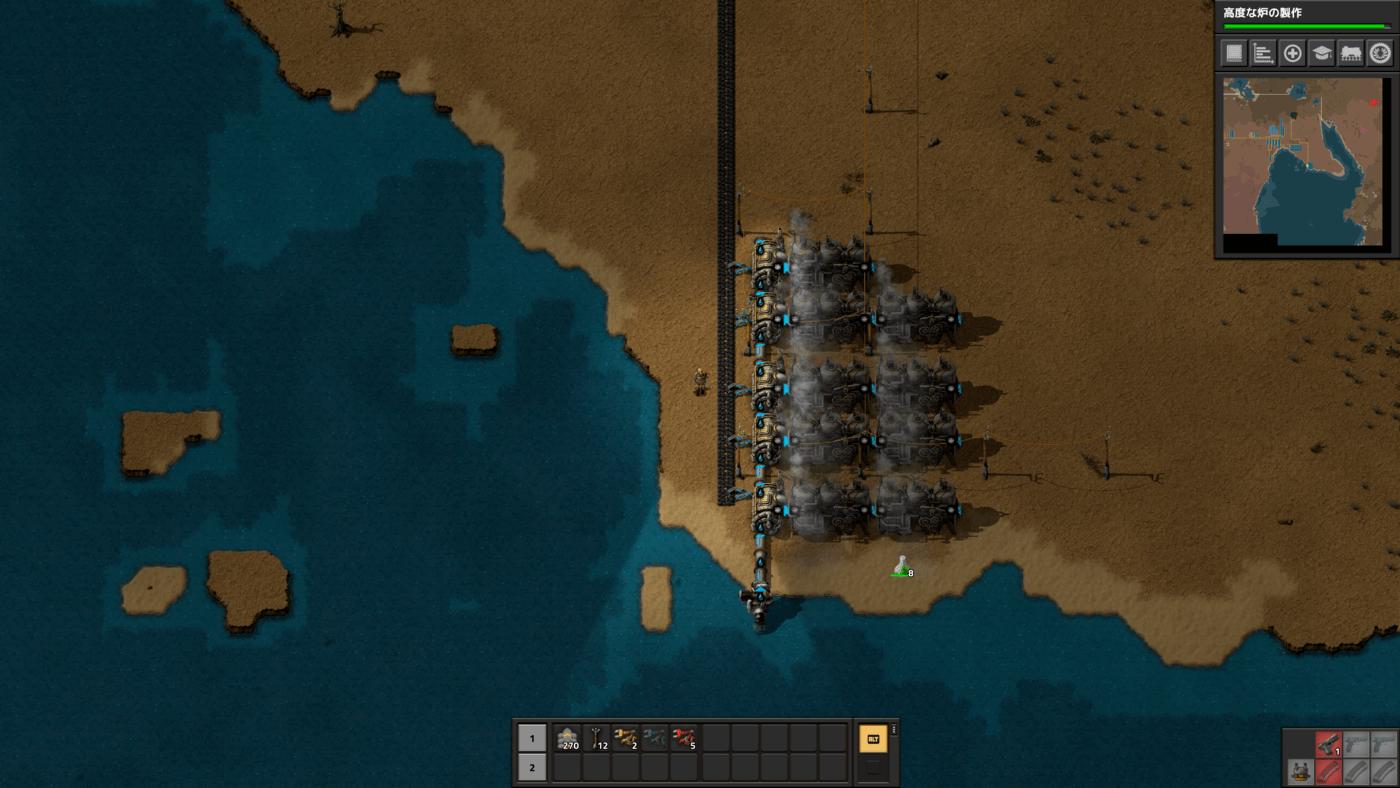 発電設備を増やした