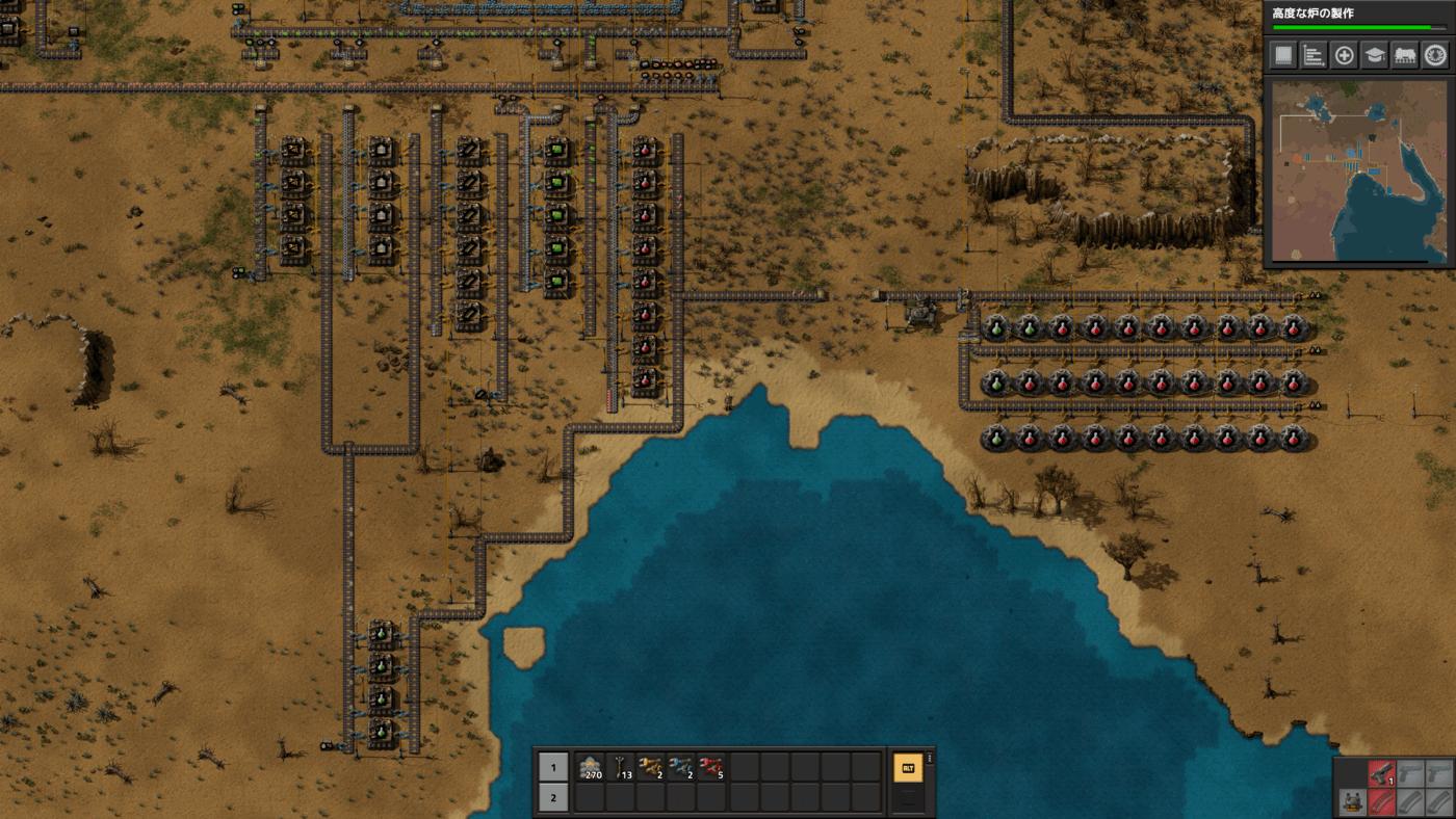 工作機械エリアにはまだ余裕がある