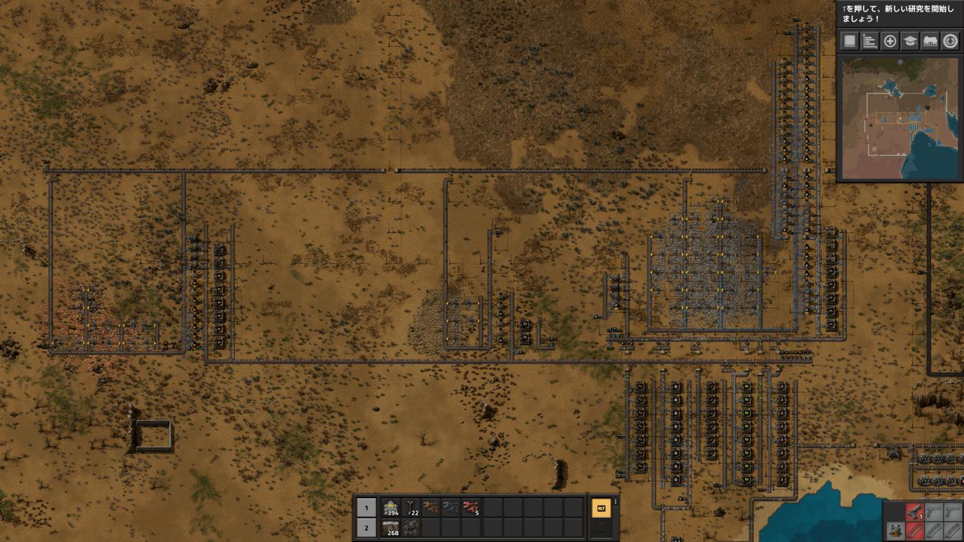 採掘から加工まで