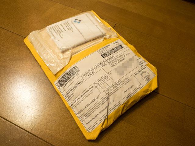 USPSの包装